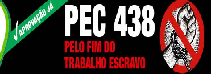 PEC.jpg (684×240)